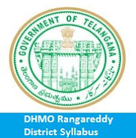 DHMO Rangareddy District Syllabus