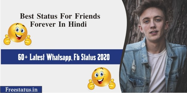 Status-For-Friends-Forever-In-Hindi