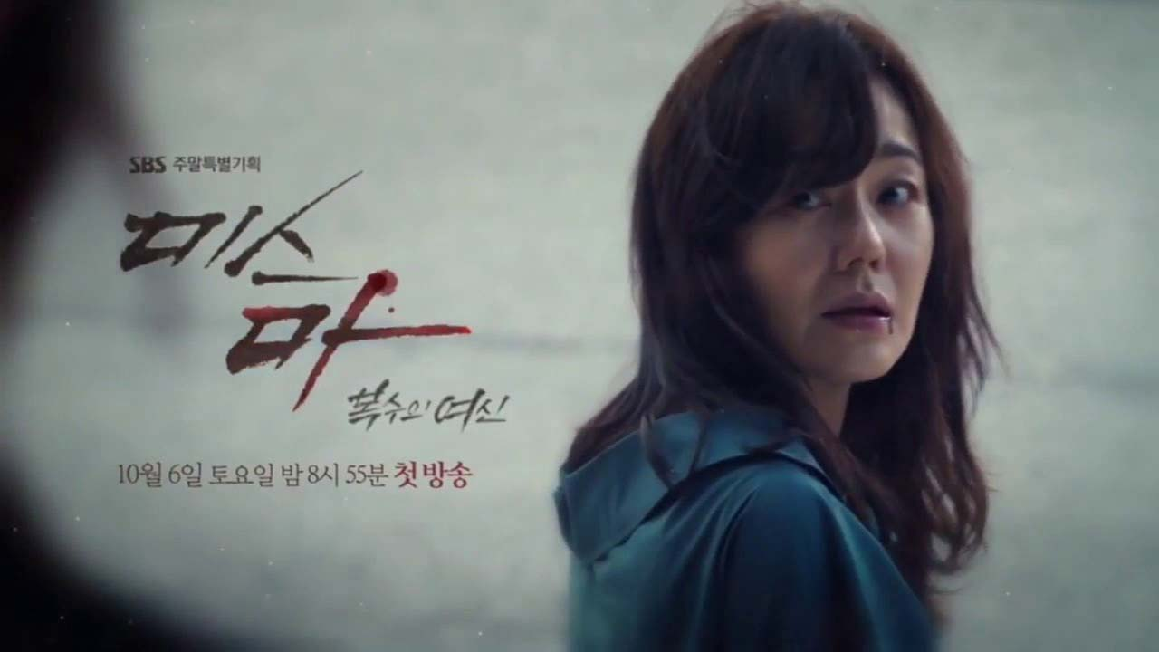 Ms. Ma, Nemesis Episode 15 Dan 16 Subtitle Indonesia