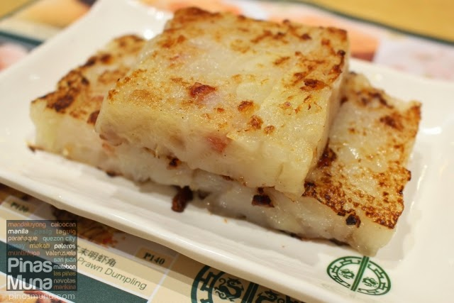 Tim Ho Wan Pan Fried Carrot Cake