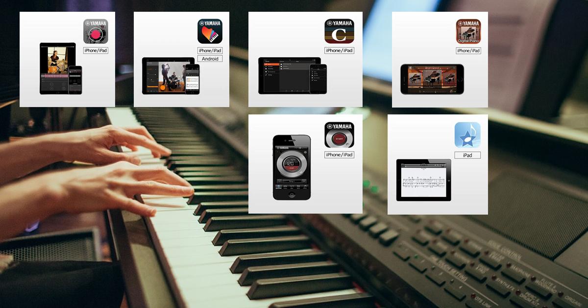 Tính ứng dụng của các chức năng đàn piano điện cũ không còn cao