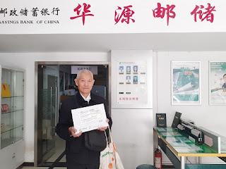 合肥市退休工人陈敬坤起诉合肥市总工会请求法院判令工会履行职责为工人服务维权