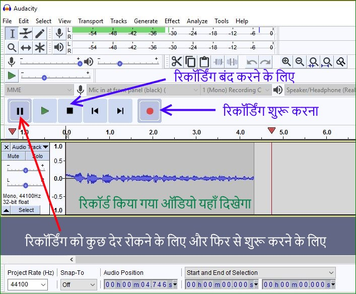 audio-recording-in-audacity-software