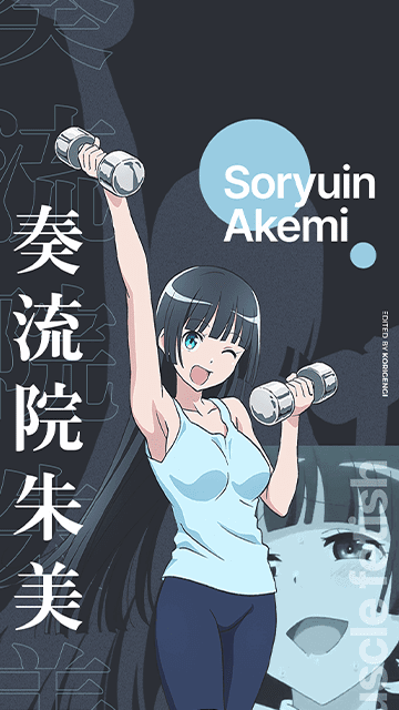 Soryuin Akemi - Dumbbell Nan Kilo Moteru? Wallpaper