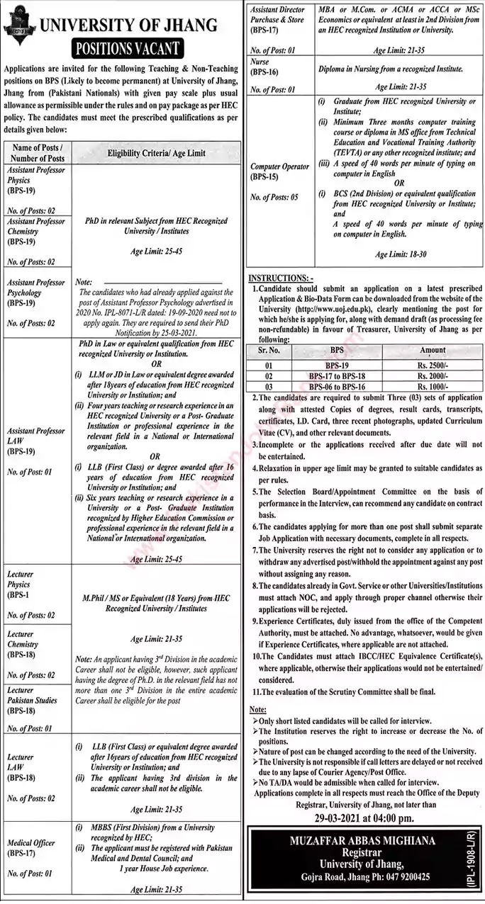 Latest Jobs in Pakistan University of Jhang Jobs 2021 | Download Application Form