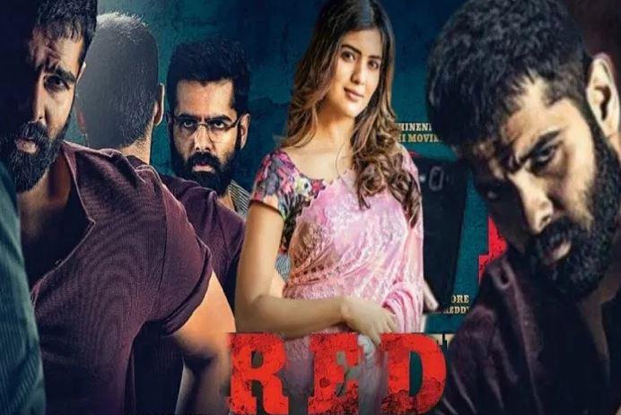 red-telugu-movie-download-in-movierulz