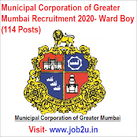 Municipal Corporation of Greater Mumbai Recruitment 2020, Ward Boy (114 Posts)