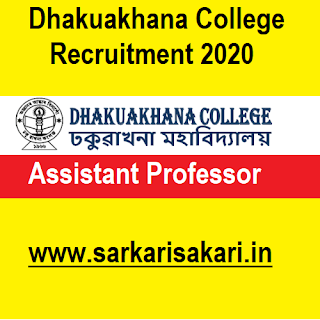 Dhakuakhana College Recruitment 2020- Apply For Assistant Professor Vacancy