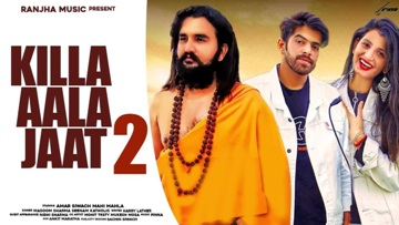 Kille Aala Jaat 2 Lyrics - Masoom Sharma & Sheenam Katholic
