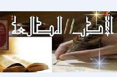 قصائد الحفظ لطلاب الشهادة السودانية 2021