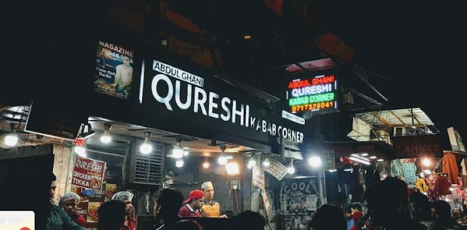 Qureshi Kabab Corner