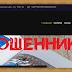 Издательство ПАНДА panda03.ru – отзывы, лохотрон! Мошенники