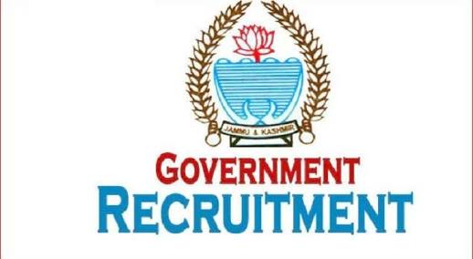 J&K Police SPO Recruitment 2019 Complete Details.