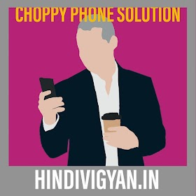 My phone is hanging alot, मेरा फ़ोन हैंग होता है - Hindivigyan.in