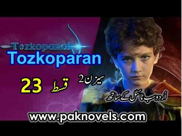 Turkish Drama Tozkoparan Season 2 Episode 23 With Urdu Subtitles