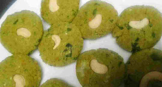 Hara bhara kabab patty with cashewnut at centre of all patty