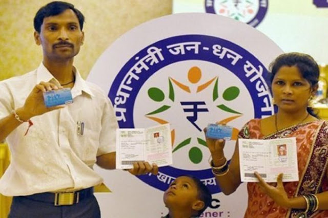 pradhan-mantri-jan-dhan-yojana-know-how-you-can-transfer-your-old-account-under-this-scheme