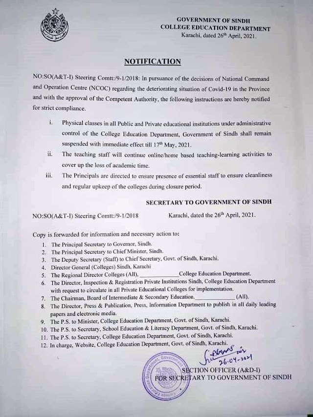 SUSPENSION OF PHYSICAL CLASSES IN ALL EDUCATIONAL INSTITUTIONS OF COLLEGE EDUCATION DEPARTMENT IN SINDH