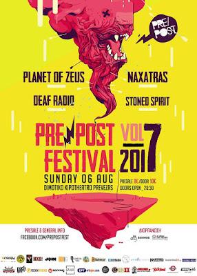 PRE/POST Festival Vol.7 [2017]