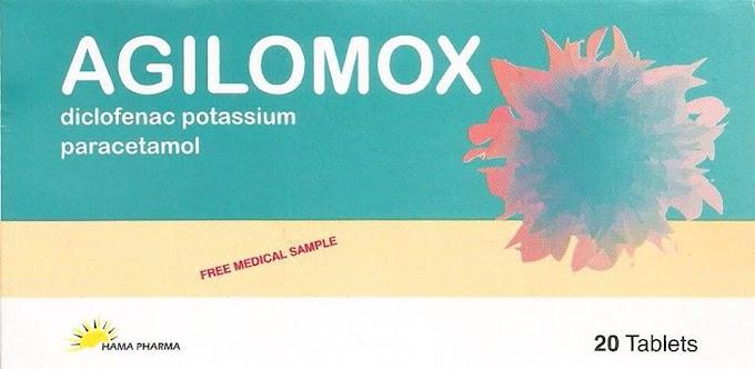 أجيلوموكس مسكن قوى للألام وخافض للحرارة  ديكلوفيناك البوتاسيوم والباراسيتامول agilomox