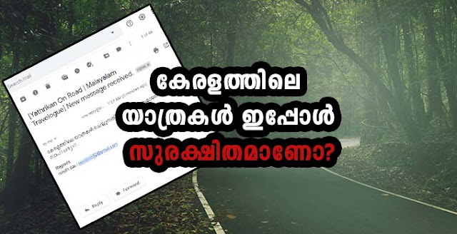 is it safe to travel to kerala now