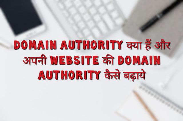 quora- hindi-को-use-करो-और-blog-पर-refral-traffic-बड़ा-लो-free-में