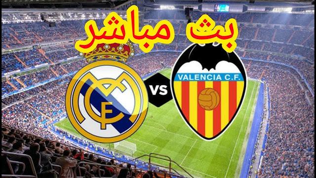 موعد مباراة فالنسيا وريال مدريد بث مباشر بتاريخ 08-11-2020 الدوري الاسباني