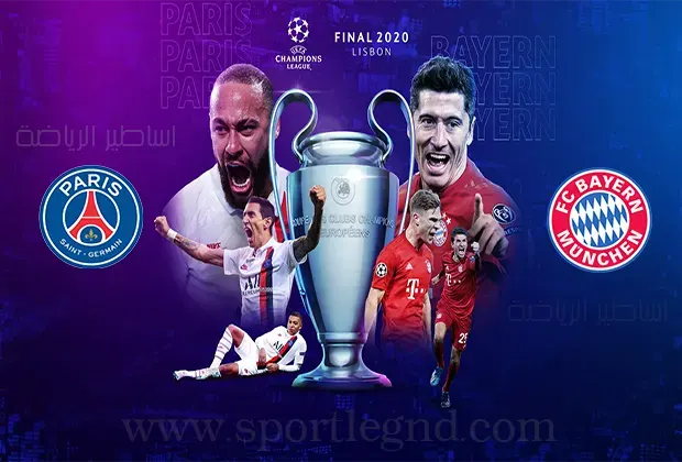 دوري ابطال اوروبا,دوري ابطال اوروبا 2020,نهائي دوري ابطال اوروبا,نهائي دوري أبطال أوروبا,دوري أبطال أوروبا 2021,أهداف دوري أبطال أوروبا,ثمن نهائي دوري ابطال اوروبا 2020,دوري الابطال 2020,دوري الابطال,جميع أهداف ربع نهائي دوري أبطال أوروبا 2021,قرعة دوري ابطال اوروبا,نهائي دوري ابطال اوروبا 2018,نهائي دوري ابطال اوروبا 2006,نهائي دوري ابطال اوروبا 2015,نهائي دوري ابطال اوروبا 2012, دوري ابطال اوروبا 2020,نهائي دوري الابطال,نصف نهائي دوري ابطال اوروبا,اهداف نهائي دوري ابطال اوروبا