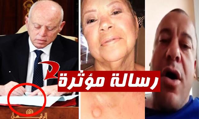 La lettre émouvante de la mère de Sami Fehri, adressée à Kaïs Saïed