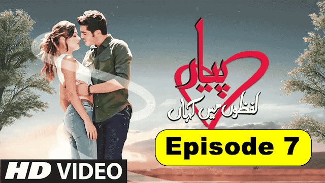 All Episodes volition locomote uploaded fourth dimension to fourth dimension too hence proceed watching too downloading the amazing d Pyaar Lafzon Mein Kahan Full Episode 7