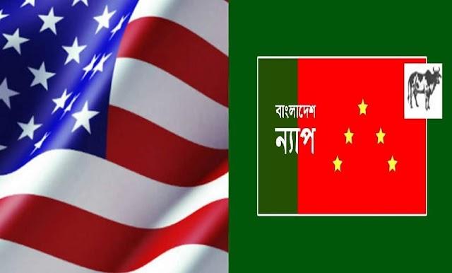 যুক্তরাষ্ট্রের স্বাধীনতা দিবস উপলক্ষে বাংলাদেশ ন্যাপ'র শুভেচ্ছা