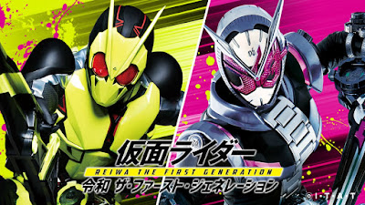 Kamen Rider Reiwa The First Generation