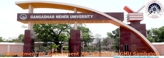 Gangadhar Meher University  Sambalpur