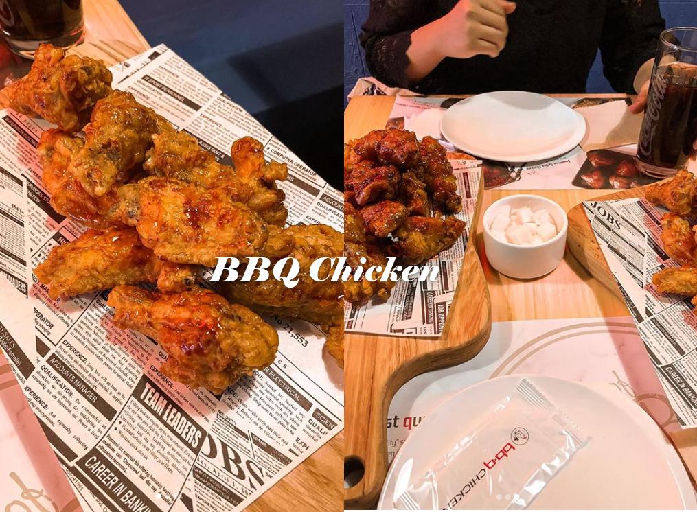 BBQ Chicken Frankfurt