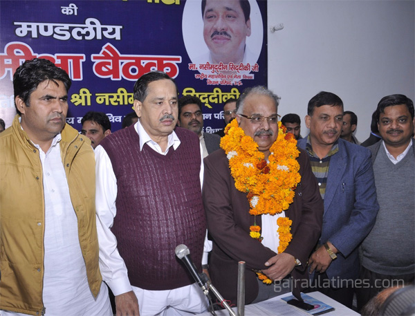 sanjeev-lal-BSP-candidate