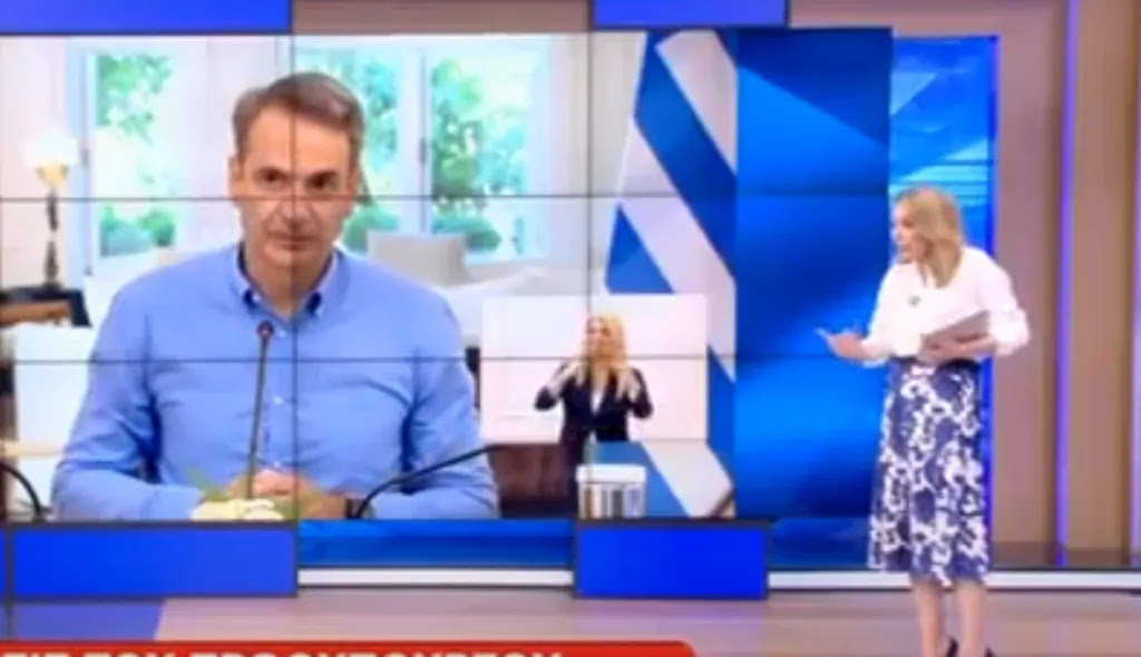 ΜΜΕ εκτός ελέγχου: Οι ανεμβολίαστοι φταίνε – Αυτοί έφεραν στην Ελλάδα την «ινδική μετάλλαξη» – ΒΙΝΤΕΟ