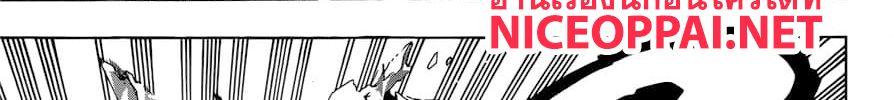 อ่านการ์ตูน Boku no Hero Academia ตอนที่ 241 หน้าที่ 89
