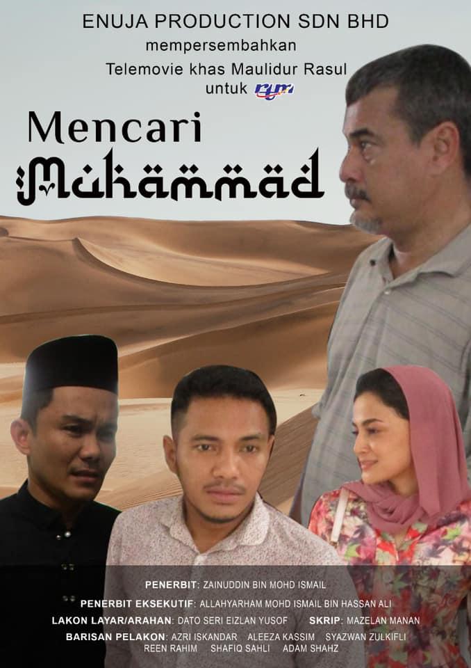 Mencari Muhammad