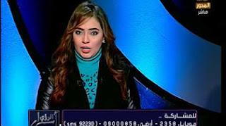 برنامج اسرار الرؤي حلقة الجمعه 20-1-2017