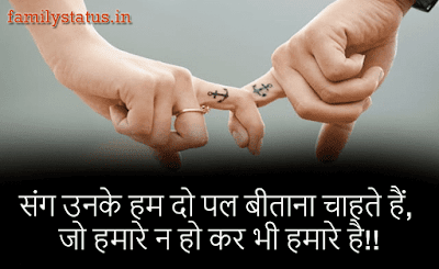 sad status in hindi in one line life