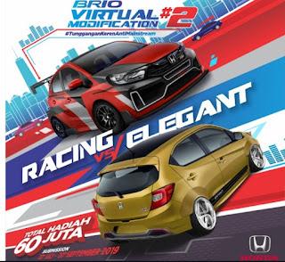 Iklan Lowongan Kerja | PT Honda Prospect Motor (HPM)