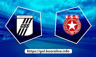 مشادهة مباراة الصفاقسي ضد النجم الساحلي 28-2-2021 بث مباشر في الدوري التونسي