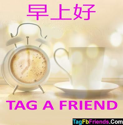 Good morning in Chinese language