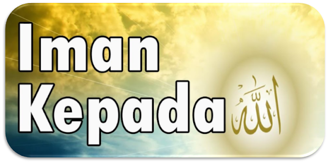 Soal Uh Pai Dan Bp Kelas 1 Belahan 3 Kurikulum 2013