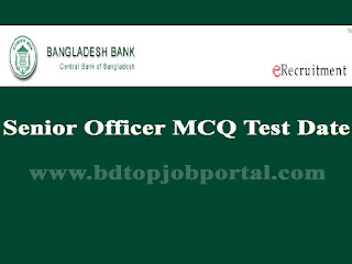 Bangladesh Bank Officer (General) Paper Submit and and Viva Test Exam Date