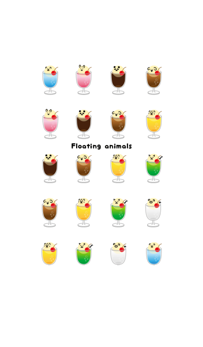 Floating animals from JAPAN