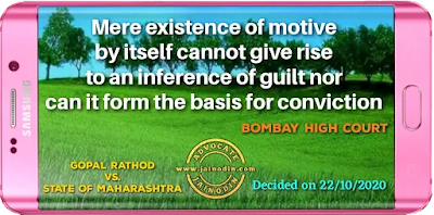Mere existence of motive to commit an offence by itself cannot give rise to an inference of guilt nor can it form the basis for conviction