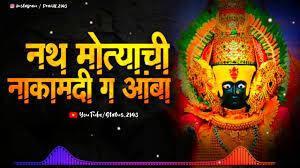 Savari Shivaji Chowk Mandi G Dj Song | Nath Motyachi Naka Madhi G Amba |Shivjayanti Special DJ Song
