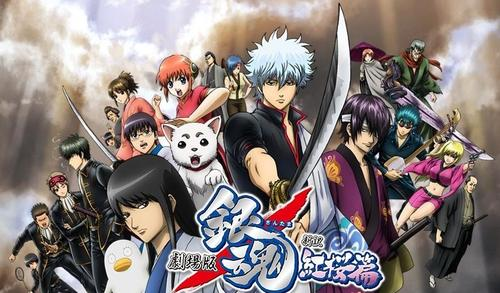 Gintama 1ª a 11ª Temporada Torrent - DVDRip