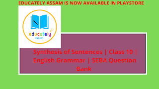 Important synthesis of sentence for metric exam Assam 2021 Seba board